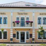Отель «Татаринн»