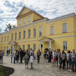 The Tolstoy Museum