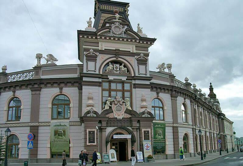 Билет в национальный музей казань мультфильмы в кино афиша на сегодня