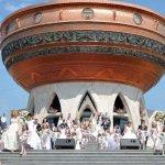 Дворец бракосочетания или Центр семьи «Казан»