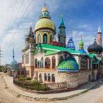 Храм всех религий в Казани – история, внешнее и внутреннее убранство, интересные факты