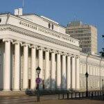 Academic Kazan – Kazan University