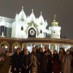 Экскурсия «Вечерние огни Казани»