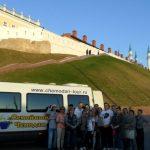 Bus Sightseeing Tour